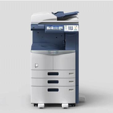 Máy photocopy kinh doanh ở đâu chất lượng